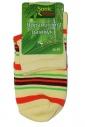 Les chaussettes en bambou de sport féminin
